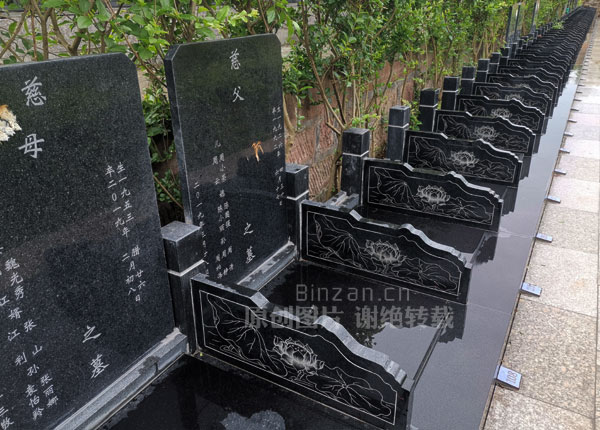 简阳元宝山扇子山水库畔卧龙寺公墓