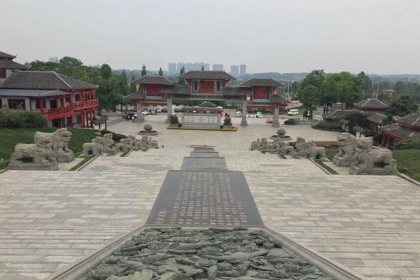 《文化争鸣》味江陵园风水:依据仙命定坐山的吉凶靠谱不?