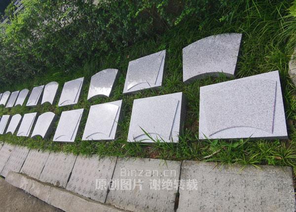 蒲江红枫湖九仙山生态节地葬:草坪葬、壁葬