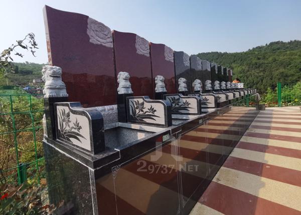 枇杷沟真武山公墓暨真武山憩园前后墓节地葬、经济型左右双墓