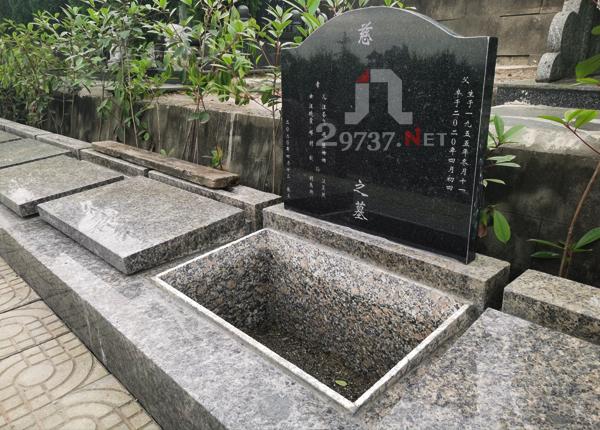 杨超省长题词《陵园》白塔山公墓经济型墓穴怎么样?