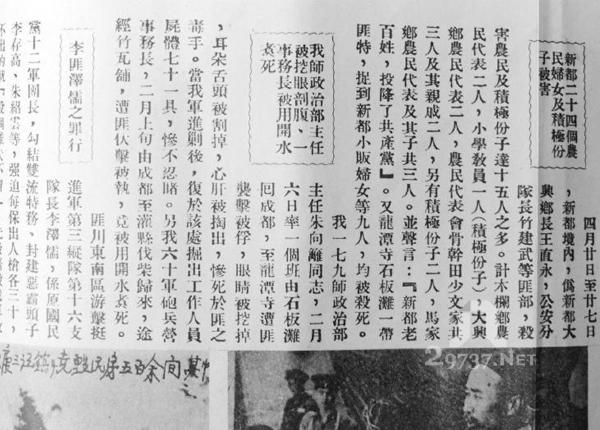 川西剿匪烈士:朱向离 墓在龙潭寺院山坡烈士陵园