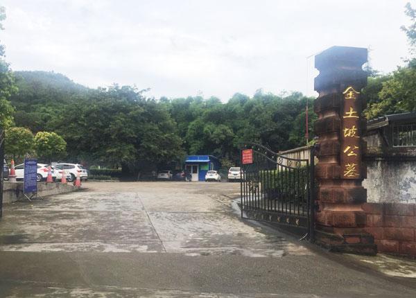 大邑县金龙村金土坡公墓