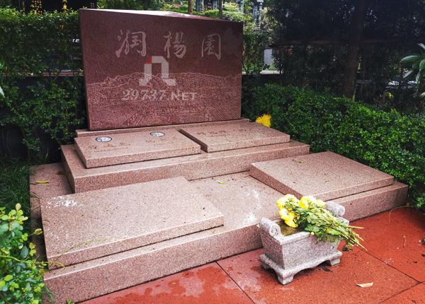 离卦坐山青城山味江陵园奶奶说她想葬在这里